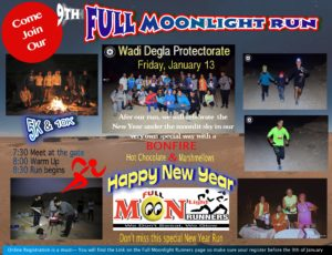 9th-full-moonight-run-ad