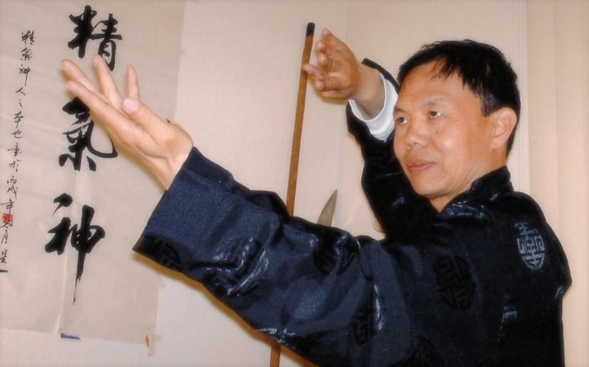 Baguaclass baguazhang class - Workshop zou ...